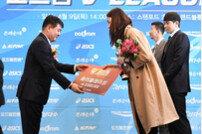IBK알토스배구단, '페어플레이상' 수상 상금 전액 유소년 배구발전 위해 기부