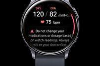 삼성, 혈압 측정 앱 허가 취득