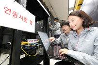 KT, 양자 암호 기술로 5G 전송 성공
