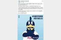 """EPL 토트넘, 덕분에 챌린지 동참 """"K리그 선수들 보고 동참"""""""