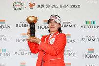 김경분, KLPGA 호반 챔피언스 클래식 2020 시즌 개막전 우승