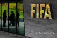 코로나19 때문에…FIFA '올해의 선수상' 올해는 없다