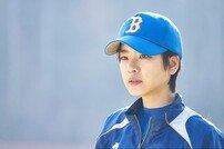 이주영 '야구소녀' 기대감 고조시키는 스틸 공개