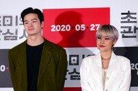 [포토] 남연우-치타 커플 '아직 어색한 공식석상'