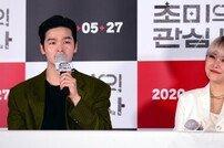 [포토] 남연우-치타 커플 '연기 칭찬에 미소만'