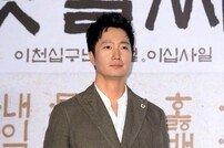 박해일, 박찬욱 감독 '헤어질 결심' 출연 긍정 검토 중