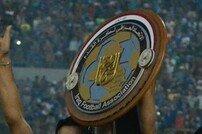 이라크 프로축구리그, 7월 3일 재개 확정