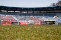 부천FC1995, 팬들의 응원메시지 홈경기에 그대로 전달