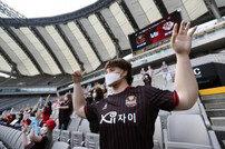 "FC서울, 성인용 마네킹 논란 재차 사과 ""해당 업체 고소, 관련자 대기 발령 징계"""