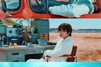 박지훈 'Wing' M/V 티저 공개…중독성 甲 인트로