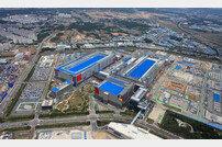 삼성, 평택에 파운드리 생산시설 구축