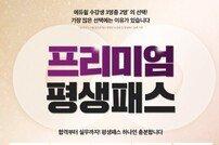 [에듀윌] 인천 주택 거래량 증가세…공인중개사 경쟁은 지속
