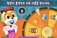 롯데월드 모바일 게임 '점핑 어드벤처, 구글피처드 선정