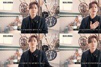 크로스진 출신 신원호, 신곡 'Trust Me' 인터뷰 영상 공개