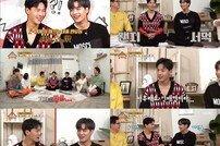 [DA:리뷰] '옥탑방의 문제아들' 셔누-JR #호칭 정리 #살구송 #리더의 고충 (종합)