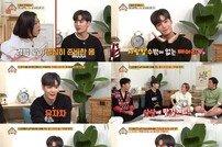 """'옥탑방' 뉴이스트 JR """"가장 기특했던 순간? 멤버들과 함께 버틴 것"""""""
