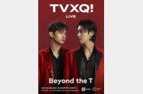 동방신기 온라인 콘서트 'Beyond LIVE'…日 주요 언론 집중 조명