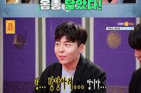 """[TV체크] '물어보살' 박보검 닮은꼴 고3 """"길가다 뒤통수 맞기도…"""""""