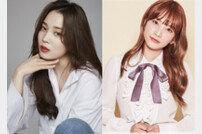 지숙X윤소희, '팔로우미' 합류…산다라박·안현모와 호흡 [공식]