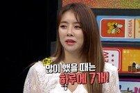 """'비디오스타' 설하윤 """"한달에 행사 최대 50개까지 해봤다"""""""