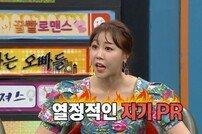 """'비디오스타' 황인선 """"장민호·영탁 내 트로트 스승"""""""