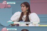 장영란, '금쪽같은 내새끼' 합류…실전 육아 노하우 대방출 [공식]