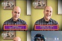 디즈니-픽사 '온워드: 단 하루의 기적' 6월 17일 대한민국 개봉 확정