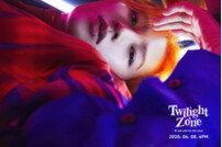 하성운, 몽환미 넘치는 'Twilight Zone' 두 번째 포토 티저