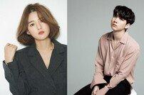 남보라×빅스 혁, 영화 '크루아상' 주연 발탁…6월 크랭크인 [공식]