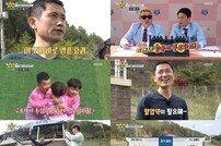 [TV북마크] '날아라 슛돌이' 이영표 감독 데뷔전서 짜릿 역전 승