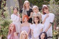 트와이스, 31일 'MORE & MORE' 음원 일부 선공개