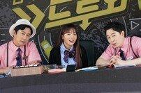 '전국민 드루와' 홍진영 스페셜 MC 출연…저 세상 텐션 기대