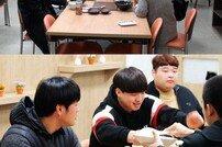 '맛남의 광장' 무의 재발견…학교 급식 활용도 甲