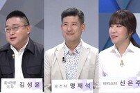 '곽승준의 쿨까당' 코로나시대, 홈카페 열풍 분석