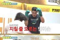 """'운동뚱' 김동현, 김민경 펀치 맞고 다운…""""여자 강호동인 줄"""" 극찬"""