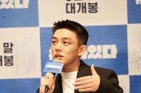 """'#살아있다' 유아인 """"'K-좀비'와의 차이점? 신선함…감정선 중시됐다"""""""