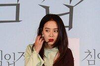 [포토] 영화 '침입자' 송지효, 우아한 머리 넘기기