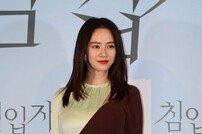 [포토] 영화 '침입자' 송지효, 최강 동안 미모