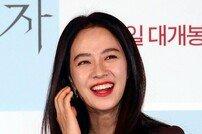 [포토] 영화 '침입자' 송지효, 해맑은 웃음