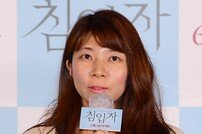 [포토] 영화 '침입자' 손원평, 일본에선 베스트셀러 작가