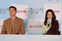 [포토] 영화 '침입자' 김무열-송지효, 촬영 생각하니 즐거워