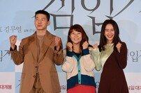 [포토] 영화 '침입자' 김무열-손원평 감독-송지효, 두 주먹 불끈!
