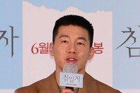 [포토] 영화 '침입자' 김무열, 3개월 만의 개봉이네요