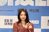 """영화 '#살아있다' 박신혜, """"유아인과 연기 호흡…내 길을 찾은 기분"""""""