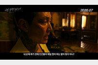 '다만 악에서 구하소서' 황정민X이정재, 1차 예고편 공개…7월 개봉