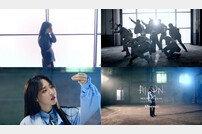 마마무 문별, '부재' 퍼포먼스 티저 공개…우아한 춤선