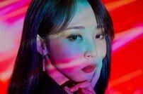마마무 문별, 오늘(30일) 첫 단독 콘서트 개최…온택트 공연