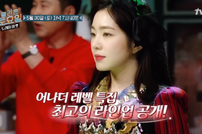 [DA:클립] '놀라운 토요일' 아이린X슬기 출연, 최강 승부욕