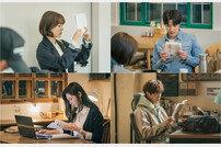 '아는 건 별로 없지만 가족입니다' 한예리·김지석·추자현·신재하, 대본 삼매경 포착