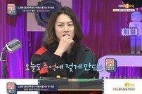 """[TV북마크] '이십세기 힛-트쏭' 성대현 """"이성욱 인기 질투""""…탑골 명곡 대방출"""